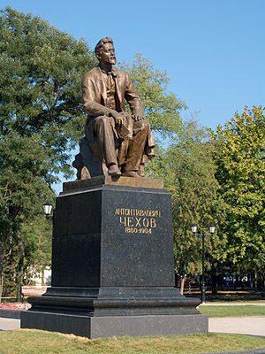 Памятник чехову таганрог 2018 изготовление надгробий памятников к 70 летию победы